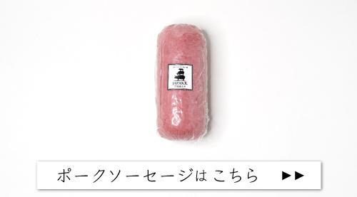 JAPAN X,ジャパンエックス,ばら肉,バラ肉,ばら,バラ,ブロック,モモはコチラ