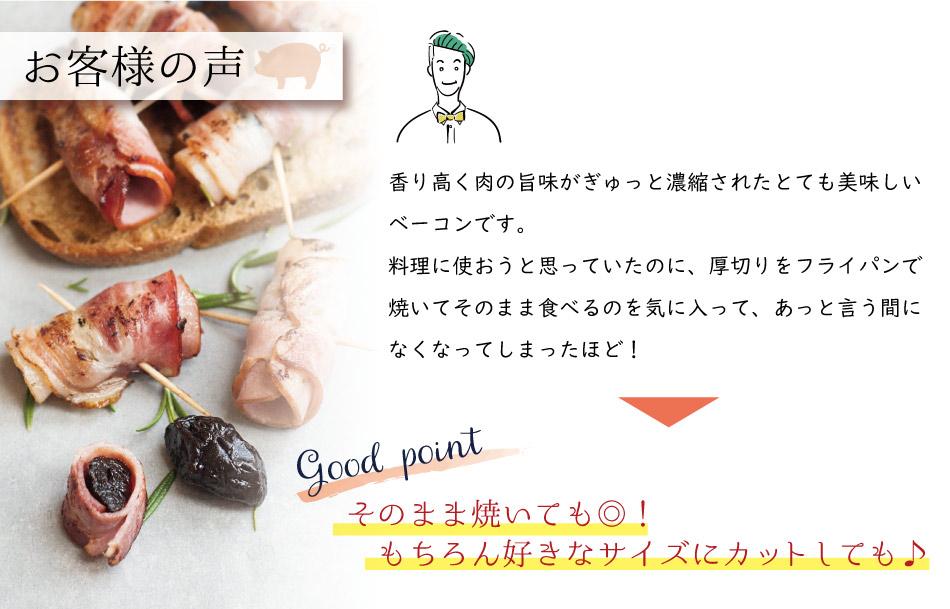 JAPAN X,ベーコン,大満足な300g,朝食に,BBQに,ステーキ,お酒のおつまみ,食卓の常備品に,常備品