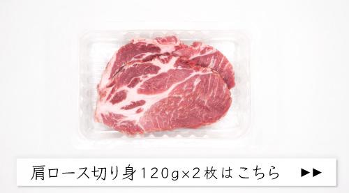 JAPAN X,ジャパンエックス,挽肉200gはコチラ
