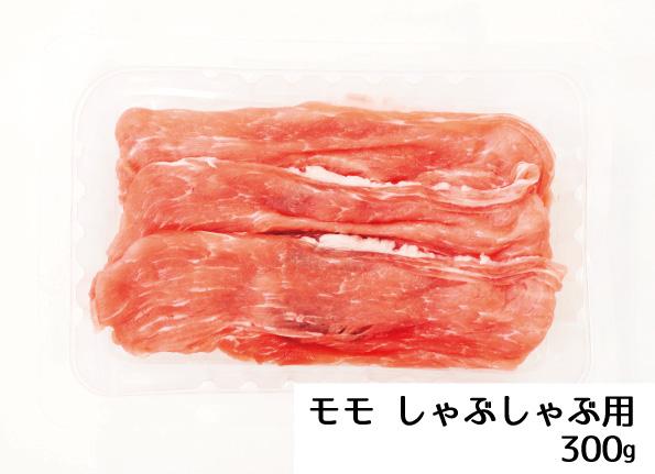 JAPAN X,ジャパンエックス,ばら肉,バラ肉,ばら,バラ,ブロック,モモ ,しゃぶしゃぶ300gはコチラ