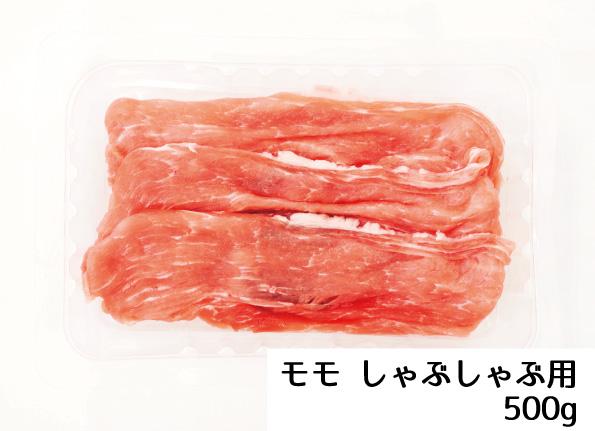 JAPAN X,ジャパンエックス,ばら肉,バラ肉,ばら,バラ,ブロック,モモ ,しゃぶしゃぶ 500gはコチラ