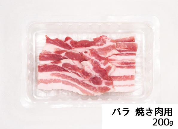 JAPAN X,ジャパンエックス,ばら肉,バラ肉,ばら,バラ,ブロック,バラ 焼き肉 200gはコチラ