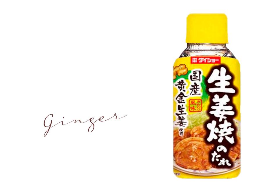 JAPAN X,ジャパンエックス,冷しゃぶ 和風玉ねぎ醤油だれ 単品