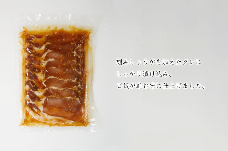 JAPAN X,ジャパンエックス,ロース生姜焼き,しょうが焼き,冷凍,