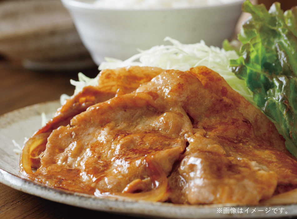 JAPAN X,生姜焼きセット,しょうが焼き,ばら肉,バラ肉