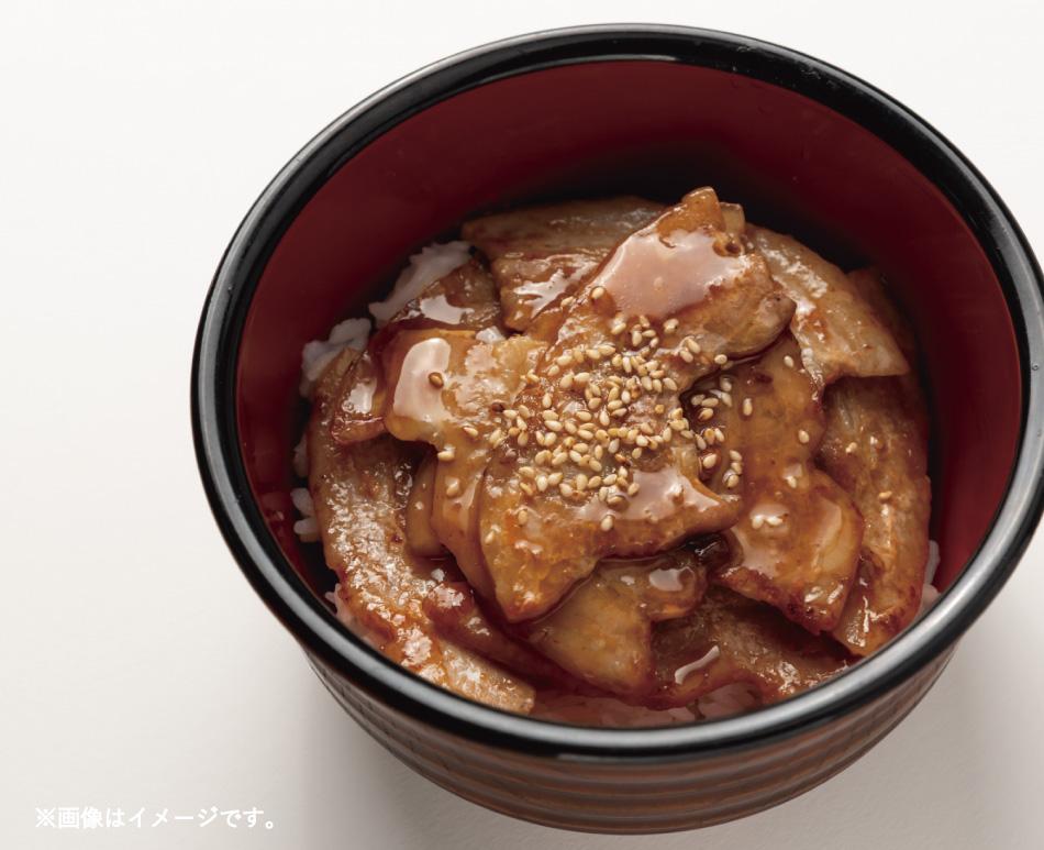 JAPAN X,ジャパンエックス,焼き肉セット,肩ロースとバラ肉,たれ付き,人気の部位が計600g